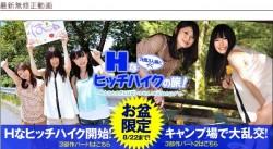 1pondo – Drama Collection – 081712_408 – Nozomi Koizumi