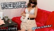 muramura 729