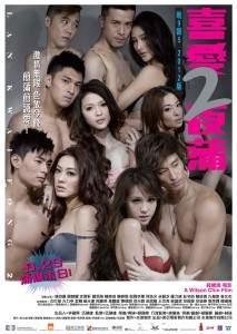 Download Lan Kwai Fong 2 (2012) BluRay 720p 700MB Ganool