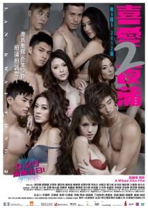 Lan kwai fong 2/喜愛夜蒲2 full-length commentary youtube.