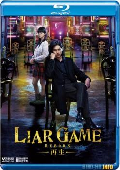 Liar Game: Reborn 2012 m720p BluRay x264-BiRD