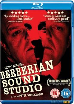 Berberian Sound Studio 2012 m720p BluRay x264-BiRD