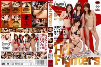 bd9704230862185 Red Hot Jam Vol.1 H 1 Fighters : Yuna Miyazawa・Haruna Serizawa・Emiri Ebina・Yui Ooki (RHJ 001)