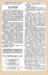 учебник дуговая и газовая сварка в.м. рыбаков