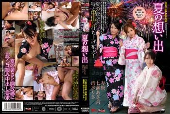 4ccea1233926018 Red Hot Jam Vol.256 ~Memories of Summer~ : Sakura Kotobuki, Asami Nanase, Risa Shimizu DVD ISO