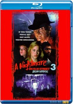 A Nightmare on Elm Street 3: Dream Warriors 1987 m720p BluRay x264-BiRD