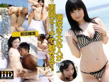 d03805236214006 AV9898 1117 Hina Maeda
