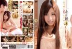 Beauty Boobs av actrss Hitomi Kitagawa 01