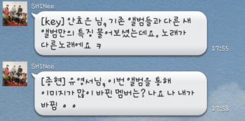 [Trad] Evento oficial LINE do SHINee - ON-AIR CHAT E9f418238009695