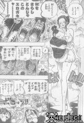 One Piece Manga 699 Spoiler Pics 8559f7238309116