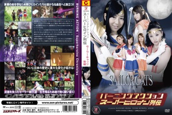 ZATS-12 Burning Action Superheroine Chronicles - Sailor Cats Vol.2