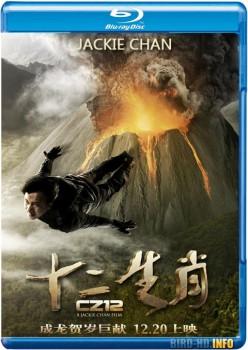 Chinese Zodiac 2012 m720p BluRay x264-BiRD