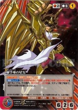 Saint Seiya Ω (Omega) Crusade Card V2 6bba8a245062390