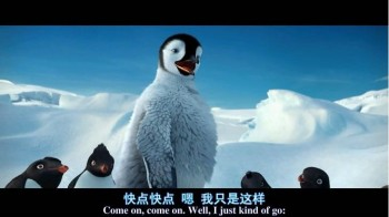 快乐的大脚/Happy Feet[BD-R/1.31GB][中英字幕]