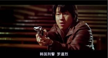 僵尸刑警/Vampire Cop Ricky[BD-RMVB/960MB][中字]