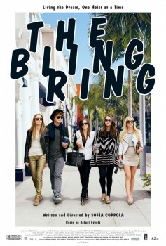 ������� �������� / The Bling Ring (2013)