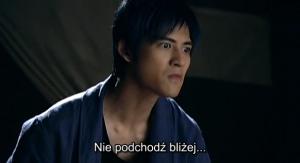 Wojna o herbatê / Tea Fight (2008) PLSUBBED.DVDRip.XviD-GHW / Napisy PL