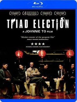 Triad Election (2006) 720p BluRay x264-OiL