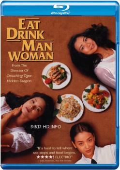Eat Drink Man Woman 1994 m720p BluRay x264-BiRD