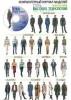 Компьютерный Журнал Моделей Платья Для Танцев
