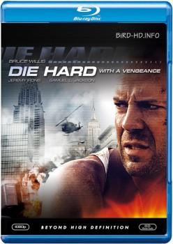 Die Hard: With a Vengeance 1995 m720p BluRay x264-BiRD