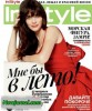 ������ InStyle �6 ���� 2013 ������