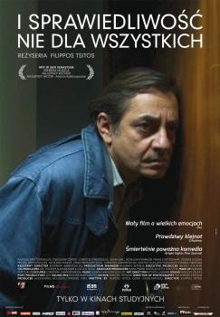 Polski plakat filmu 'I Sprawiedliwość Nie Dla Wszystkich'
