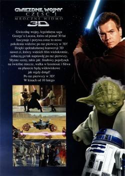 Tył ulotki filmu 'Gwiezdne Wojny: Część I - Mroczne Widmo 3D'