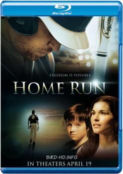 Home Run 2013 m720p BluRay x264-BiRD