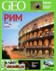 GEO �10 (������� 2013) PDF