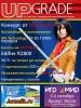 UPgrade �37 (644 / ������� 2013) PDF