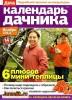 ��������� ������� �11 (������ 2013) PDF