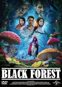 Понравился фильм черный георгин the