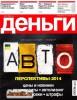 ������.ua �19 (10 ������� 2013) PDF