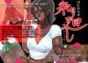 http://thumbnails102.imagebam.com/54882/316854548811930.jpg