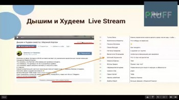 Telegram: Новая ступень эволюции в интернет-марктинге (2017) Интенсив