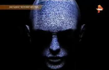 Загадки человечества с Олегом Шишкиным (04.07.2017) SATRip