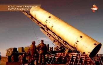 Если случится ядерная война: Кто кого? (2017) SATRip